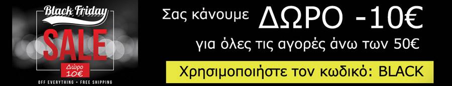 ΑΞΕΣΟΥΑΡ