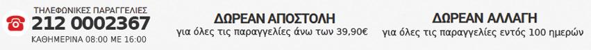 ΒΕΡΜΟΥΔΕΣ
