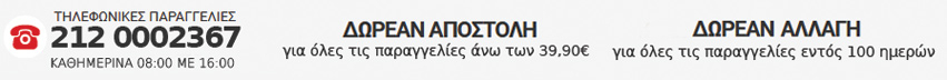 ΣΟΡΤΣ