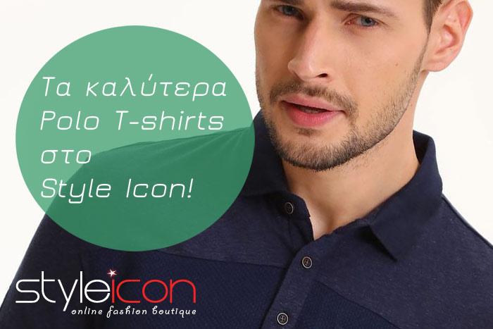 Τα καλύτερα Polo T-shirts στο Style Icon!