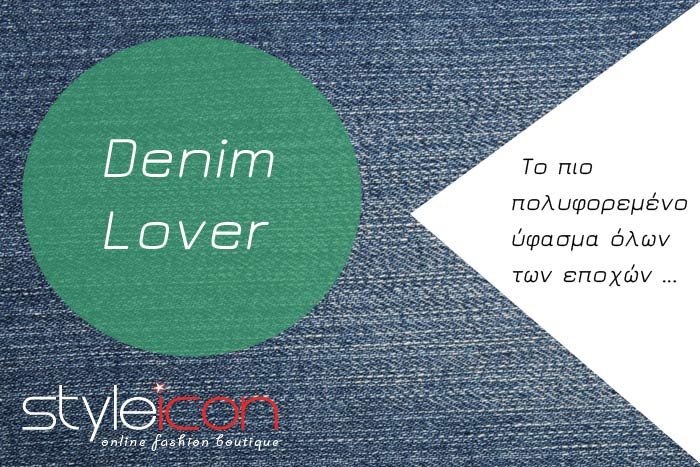 Denim Lover