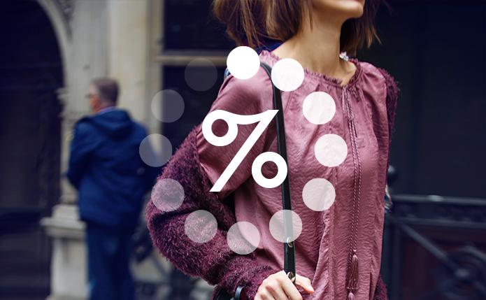 Οι αγορές Online από το Styleiconboutique.com είναι οι φθηνότερες!